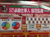 20121201-032106.jpg