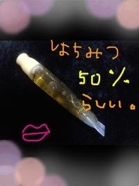 20121207-234245.jpg