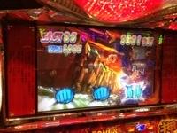 20121208-010946.jpg