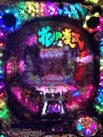 20121208-011953.jpg