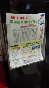 20121216-185846.jpg