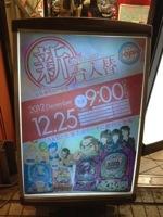 20121225-110344.jpg
