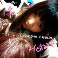 LINEcamera_share_2013-01-06-00-30-47.jpg