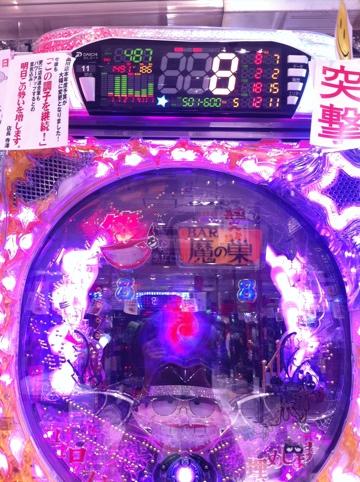 20120701-164107.jpg