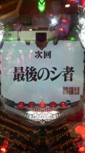 2009042610320000.jpg