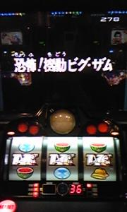 090728_160743.jpg